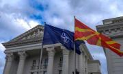Северна Македония мисли за България
