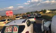 България не спира да иска оставките на Борисов и Гешев