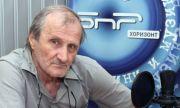 """Валентин Вацев: Борисов никога няма да бъде споменат по линия на """"Магнитски"""""""