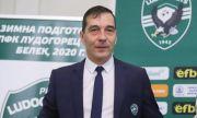Петричев гневен: Обхвана ни звездоманията и ни приземиха бързо
