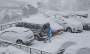 Смразяващ студ в Русия