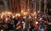 Церемония по слизането на благодатния огън ще има, но без поклонници