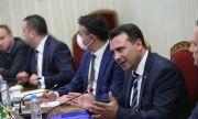 А всъщност какво конкретно искаме от Македония?
