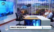 ''БОЕЦ'' обяви дата за национален протест, целта е свалянето на Борисов от власт (ВИДЕО)