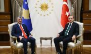 Среща на върха между Косово и Турция