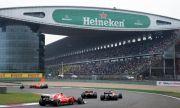 Китай отпадна от календара на Формула 1
