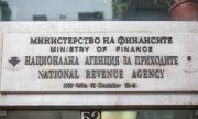 Ведомствата саботират новата власт с вълна от отпуски и болнични
