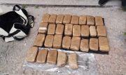 16 кг хероин в кюстендилско село