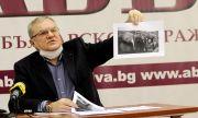 АБВ сигнализира МЗ: Борисов не спазва мерките