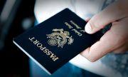 Съединените щати издадоха първия паспорт с пол