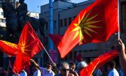 Германия отхвърли двустранни въпроси в преговорите със Северна Македония