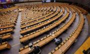 Европейският парламент прие резолюцията за върховенството на закона в България