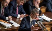 Чехия опразва руското посолство