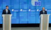 ЕС чака плановете на Нидерландия и България