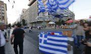 Гърция обяви големи бонуси за празниците