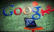 Гугъл с голяма иновация