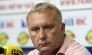Киров: Поздравявам момчетата, показахме характер