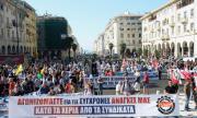 Транспортен протест в Гърция