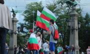 Българите очакват срдствата от ЕС да се изпарят
