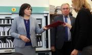 """БСП внесе вот на недоверие срещу """"Борисов 3"""""""