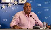 ГЕРБ-СДС ще гласува против кабинета, предложен от