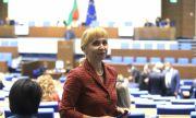 Омбудсманът Диана Ковачева поиска отмяна на матурите за IV и X клас