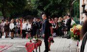 Румен Радев: Българското училище е свято място