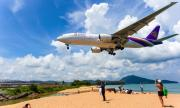 Забраниха снимките с прелитащи самолети