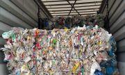 """На ГКПП """"Лесово"""" задържаха камиони с отпадъци от България и още 2 страни"""