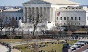 Върховният съд на САЩ бе евакуиран заради бомбена заплаха