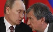 Дарт Вейдър на Русия
