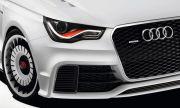 За най-рядкото съвременно Audi?