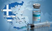 Гърция въвежда задължителна ваксинация за тези хора
