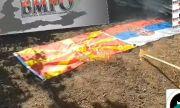 ВМРО Младежи - Русе изгори флаговете на Северна Македония и Сърбия