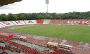 Официално: Стадион