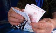 Добра новина за възрастните: Започва изплащането на пенсиите и добавката от 120 лева