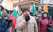 Протест пред дома на Борисов в Банкя (ВИДЕО)