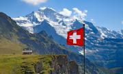 Швейцария премахва повечето мерки срещу Covid-19