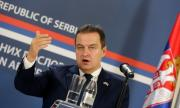 Сърбия очаква помощ от Русия