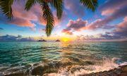 Руски шпионски кораб плава край Хавайските острови
