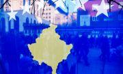 Косово търси голямо признание от Гърция