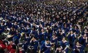 Над 11 хил. студенти се събраха за дипломирането си в Ухан, неспазвайки противоепидемичните мерки
