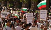 Радуй се, български народе