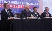 Голям балкански форум днес