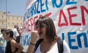 Готвят големи протести в Гърция