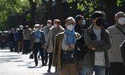 Нови изисквания за влизане в Испания