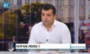 Община Бургас все още иска да даде пътя на частни фирми, близки до Ахмед Доган