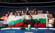 Българин прави фурор в световния покер, взе куп пари