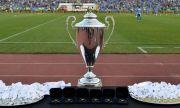 Обявиха програмата за мачовете от 1/8-финалите за Купата на България