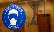 В Пловдив маските стават задължителни за всички мероприятия и на открито